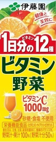 野菜ジュース 伊藤園 ビタミン野菜 紙パック 200ml×24本×3ケース(72本)