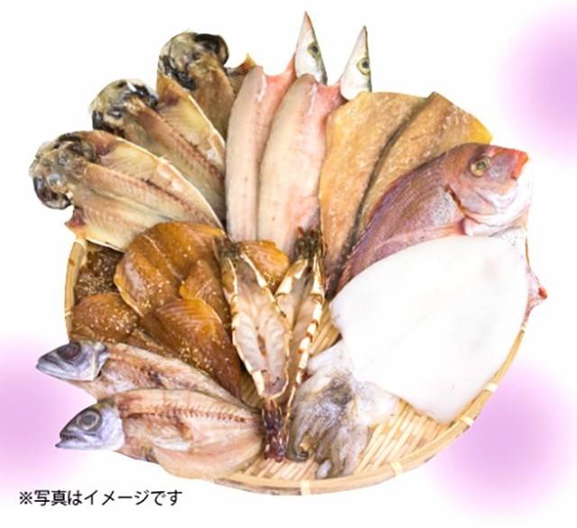 【送料無料】長田商店お任せ!旬の干物セット ギフトにもおすすめ!!【お中元】【お歳暮】