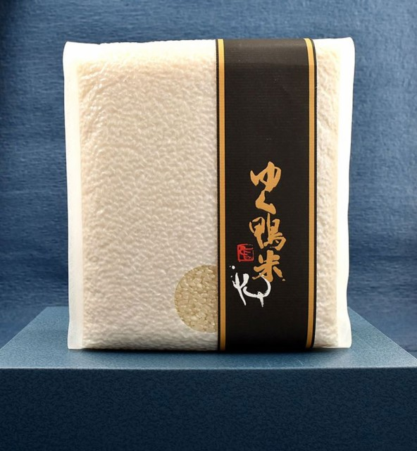 合鴨農法特別栽培米真空パック 2Kg×2個入り 新米