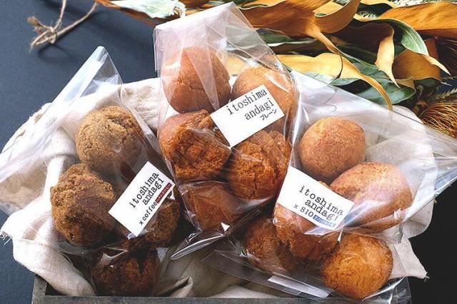 糸島アンダギー3袋セット(プレーン・コーヒー・塩) サーターアンダギー 食工房たまひろ 送料無料