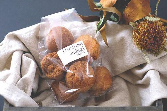 糸島アンダギープレーン(6個入×3袋) サーターアンダギー 食工房たまひろ