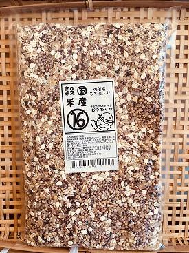 もち麦入り国産16穀米 800g