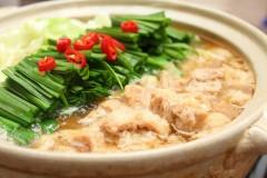 牛作の博多もつ鍋セット「しょうゆ味」(2〜3人前)ちゃんぽん麺付き 野菜なし【クール便】