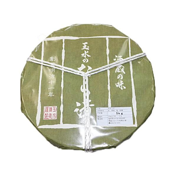 【玉水酒蔵】酒蔵の味 玉水のなら漬 (5kg樽詰め)