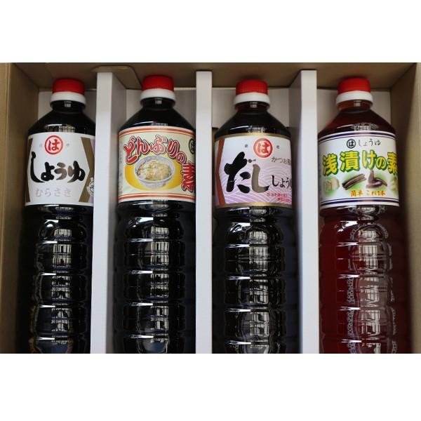 【朝倉調味料株式会社】(福岡県朝倉市) 醤油・調味料セット