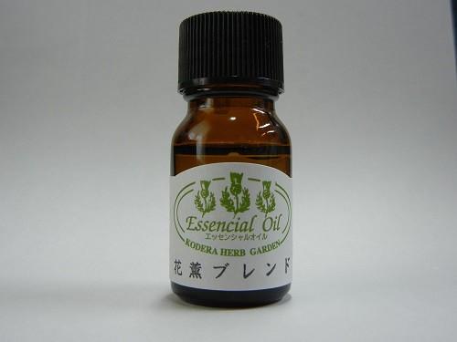 香寺ハーブガーデン エッセンシャルオイル (花薫ブレンド) 10ml