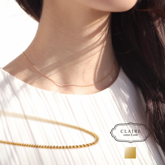 ネックレス レディース K18 ナロー クラシック チェーンネックレス CLAIRE クレア チェーン ゴールド 18k 18金 シンプル イエローゴール