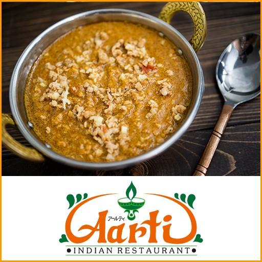 キーマカレー単品(250g)インドカレーの定番 自家製スパイシーミンチで食欲増進