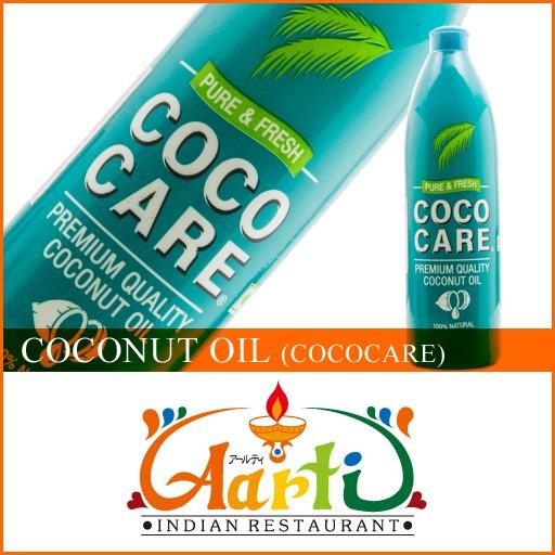 ココナッツオイル COCOCARE 500ml×3本 【常温便】 Coconut Oil ココナッツオイル ケトン体 オイル 油 ココナッツ ナリヤル