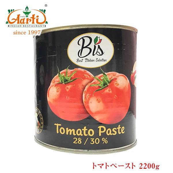 トマトペースト 2200g イタリア産 業務用 通常便 缶 Paste Tomato