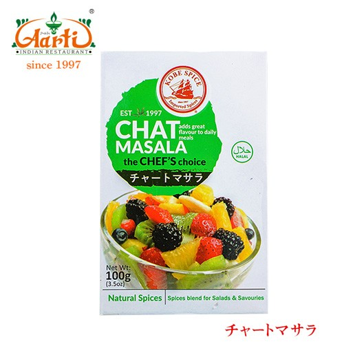 神戸スパイス チャートマサラ 100g×10個 業務用 常温便 粉末 chat masala ミックススパイス パウダー スパイス 香辛料 ハーブ