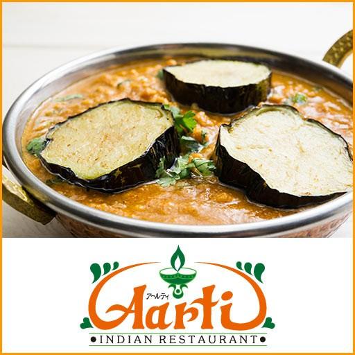 ナスキーマカレー 単品(250g) なすびとチキンの挽肉のインドカレー 素揚げした茄子が絶妙な組み合わせのインドカレー
