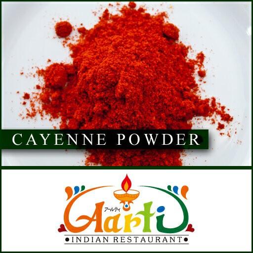 カイエンペッパーパウダー 10kg 送料無料  業務用 常温便  Cayenne Pepper Powder 粉末 カイエンペッパー パウダー チリパウダー