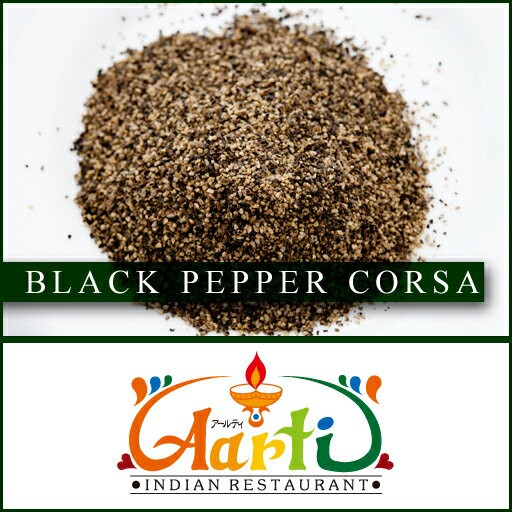 ブラックペッパー 荒挽き 5kg 【業務用】【常温便】【Black Pepper Corsa】【粗挽き】【ブラックペッパー】【コルサ】【黒胡椒】【胡椒】