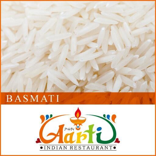 バスマティライス インド産 LAL QILLA 10kg 【常温便】【米】【Aromatic Rice】【ヒエリ】【Basmati Rice】【香り米】【バスマティーライ