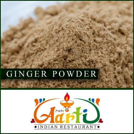 ジンジャーパウダー 3kg Ginger Powder 業務用 常温便  冷えとり 粉末 ジンジャー パウダー 生姜 しょうが 乾燥生姜 生姜紅茶 お菓子