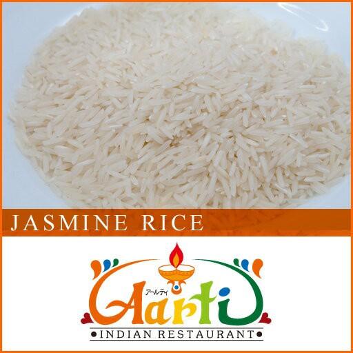 送料無料 ジャスミンライス 3kg 【常温便】【米】【Aromatic Rice】【ヒエリ】【Jasmine Rice】【タイ米】