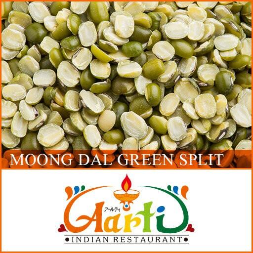 送料無料 ムング豆 皮付き ひき割り 3kg 【業務用】【常温便】【緑豆】【ムング豆】【Moong Dal green Split】【グリーンム