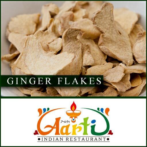 ジンジャースライス 5kg 業務用  常温便  Ginger Slice  ジンジャー  スライス  生姜  しょうが  チップ  スパイス