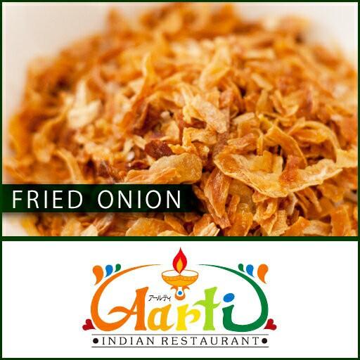 フライドオニオン 10kg 【送料無料】【業務用】【常温便】【オニオン】【Fry Onion】【揚げ玉ねぎ】【ドライ】【フライオニオン】【スパ