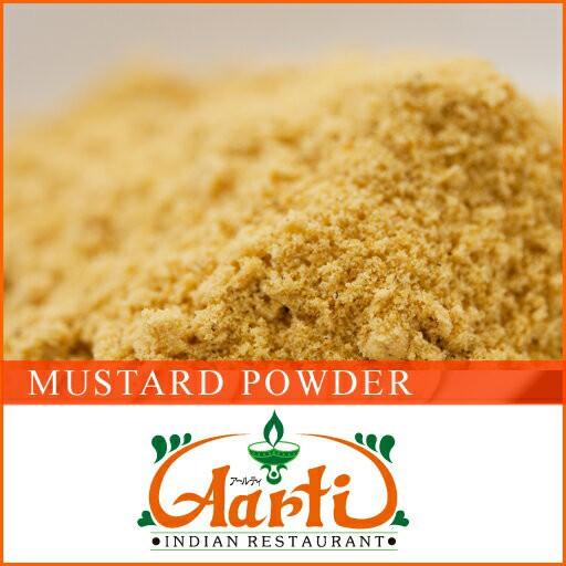マスタードパウダー 10kg 送料無料  常温便  Mustard Powder  パウダー  マスタードシード  マスタード  粉末  芥子