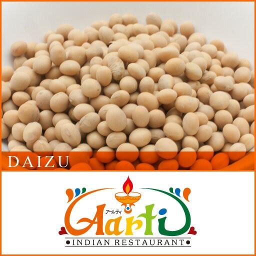 大豆 1kg / 1000g 業務用 常温便 ソヤビーン 枝豆 ビーンズ ダイズ Soybean