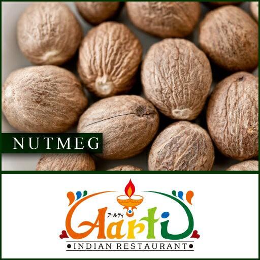 ナツメグホール 50g 【ゆうパケット】【Nutmeg Whole】【原型】【ナツメグ】【ホール】【ニクズク】【スパイス】【ハーブ】【香辛料】【