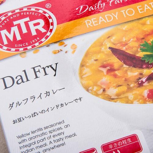 MTR ダールフライ Dal Fry 300g 1袋【2人前】ゆうメール便対応【レトルトカレー】【豆】【ダール】【インドカレー】【業務用】 【スパイ