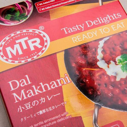 MTR ダルマカニ Dal Makhani 300g 1袋 2人前 ゆうメール便対応 小豆のカレー レトルトカレー 豆 ダール インドカレー