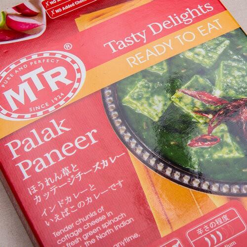 【送料無料】MTR パラックパニール Palak Paneer 300g 10袋 レトルトカレー チーズ ほうれん草 インドカレー