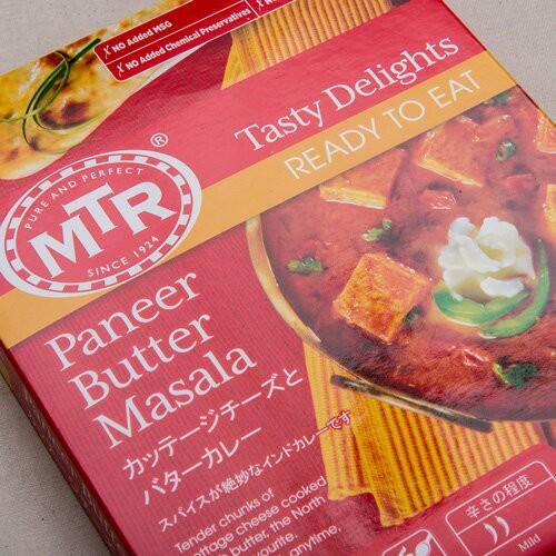 レトルトカレー MTR パニールバターマサラ Panner Butter Masala 300g × 10袋(1箱) レトルトカレー チーズ カッテージ