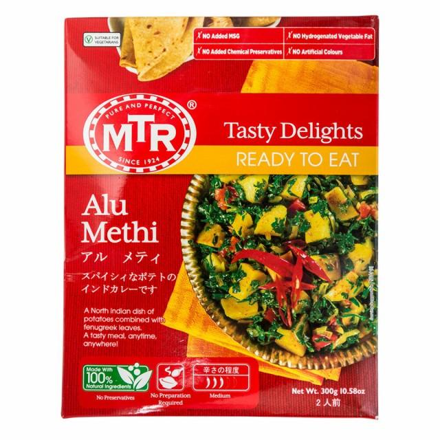 レトルトカレー 【送料無料】MTR アルメティ Alu Methi 300g 10袋 ポイント消化 送料無料