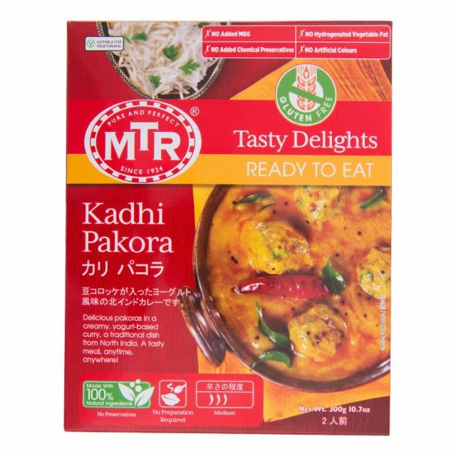 レトルトカレー MTR カリパコラ Kadhi Pakora 300g 1袋 2人前 ポイント消化 ゆうメール便対応