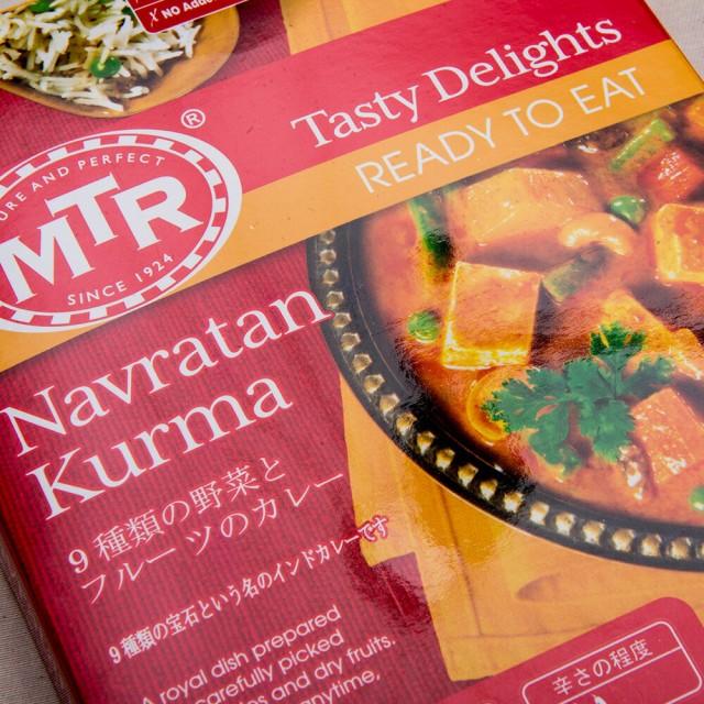 レトルトカレー MTR ナヴラタンコルマ Navratan Kurma 300g ×10袋 9種類の野菜とフルーツのカレー レトルトカレー インドカレー