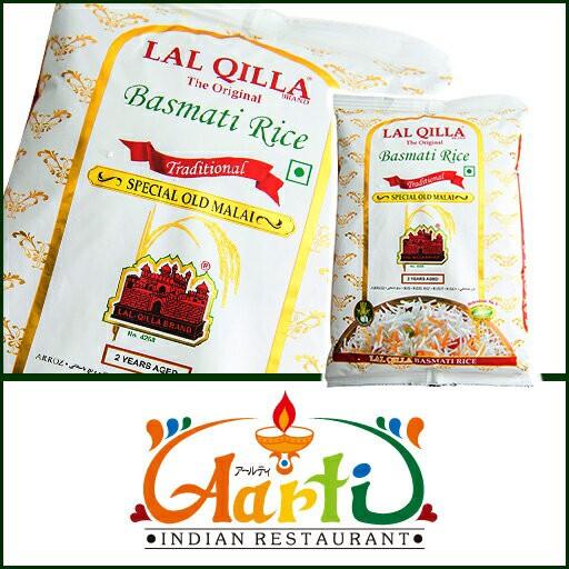 バスマティライス インド産 ラルキラ LAL QILLA 1kg / 1000g 【Aromatic Rice】【常温便】【ヒエリ】【米】【Basmati Rice】【香り米】【