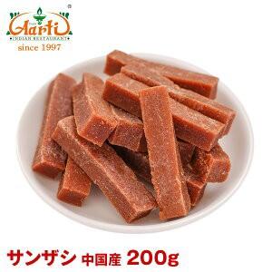サンザシ 中国産 200g【常温便】hawthorn ドライフルーツ 果実加工品 山査子 お菓子