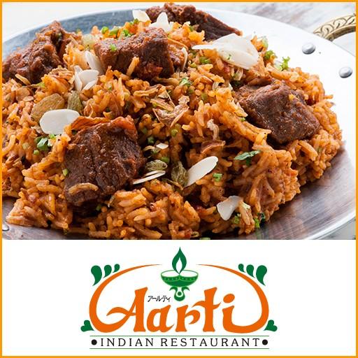 マトンビリヤーニ(200g)ハラル ハラール halal ビリヤニ インド料理 神戸アールティー 通販
