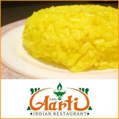 ウコンライス (200g)インドカレーにピッタリ 米とターメリックを一緒に炊き上げました