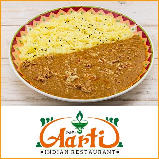 カレー キーマカレー(250g)ウコンライス(200g) 鶏の挽肉をインドのレシピで調合したスパイスで仕上げ