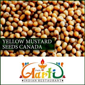 イエローマスタードシード カナダ産 5kg 業務用 常温便 Yellow Mustard Seeds 原型 マスタード シード ホール 芥子【送料無料】