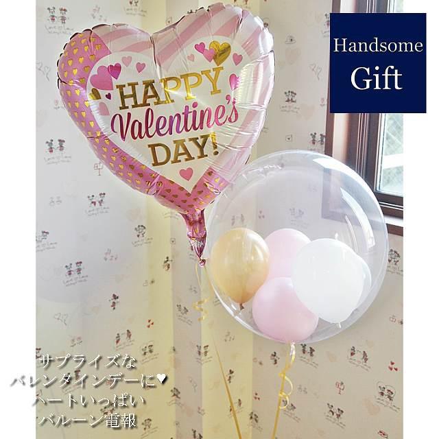 ヘリウムバルーン HVDピンク&ゴールド2b  バレンタインギフト ハートバルーン バルーン電報 贈り物 チョコレート 浮くバルーン 本命ギ