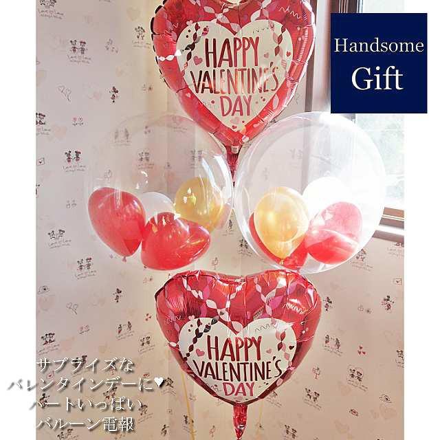 ヘリウムバルーン コンフェッティ・バレンタイン4b  バレンタインギフト ハートバルーン バルーン電報 贈り物 チョコレート 浮くバルー