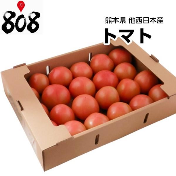 【西日本産】とってもあま〜い トマト 1箱 約4kg【常温便送料無料】(北海道沖縄別途送料加算)とまと/トマトジュース/トマトケチャップ/