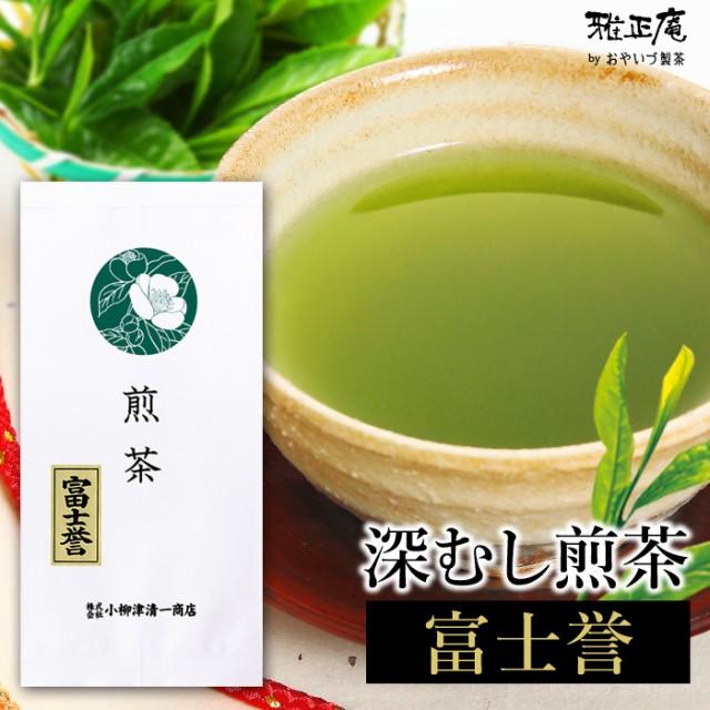深蒸し煎茶 富士誉100g お茶 深蒸し 煎茶 日本茶 深むし茶 緑茶 高級 上級 健康 静岡茶 国産 贈り物 プレゼント ギフト