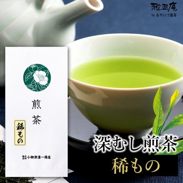 深蒸し煎茶 稀もの100g お茶 深蒸し 煎茶 日本茶 深むし茶 緑茶 高級 上級 健康 静岡茶 国産 贈り物 プレゼント ギフト