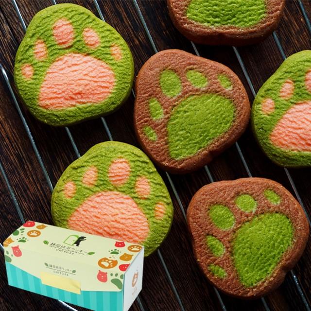 抹茶 クッキー詰め合わせ くまの手形静岡抹茶クッキー1箱16枚入 抹茶スイーツ お菓子 プレゼント お祝い 内祝い ギフト お茶 洋菓子 プチ