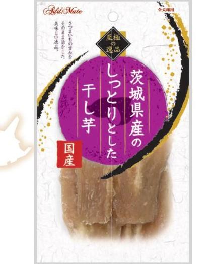 【メール便対応可】国産素材 アドメイト  至極の逸品 茨城県産のしっとりとした干し芋 70g【犬/おやつ/国産/】