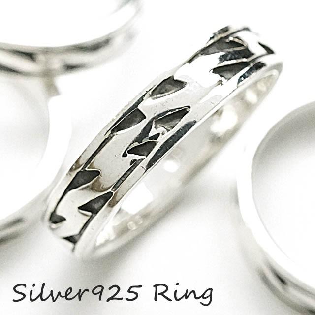 シルバー925 メンズ レディース リング シンプル 稲妻 ギザギザ模様 雷 存在感のある指輪