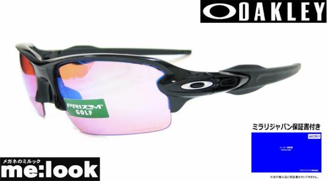 c53b043a006 オークリー(OAKLEY) フラック2.0|サングラス 通販・価格比較 - 価格.com
