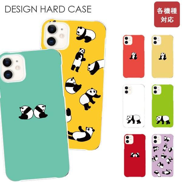 スマホケース iphonese2 iphone11 iphonexs iphone8 アイフォン iPhoneケース エクスぺリア 携帯カバー 保護 アンドロイド アニマル パン